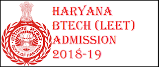Haryana BTech LEET Admission 2018 Online Applications
