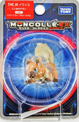 Rockruff  figure Takara Tomy Monster Collection MONCOLLE EX EMC series