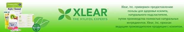 Продукция Xlear Inc (Xclear) от iHerb
