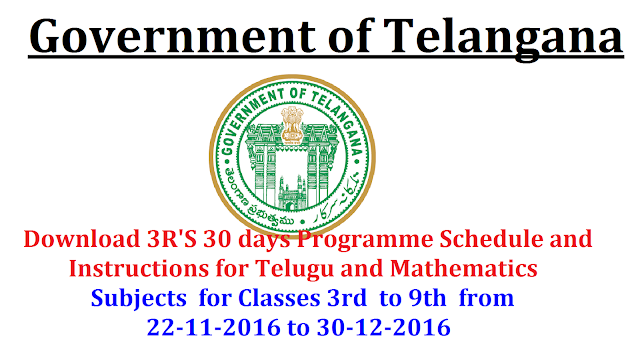 3R'S 30 days Programme Schedule and Instructions for Telugu and Mathematics for Classes 3rd to 9th | Instructions to implement 3R'S 30 days Programme from class 3rd to 9th in Telangana| Certain Instructions issued to conduct 3R'S Programme in school | Schedule has been given by School Education Department Telangana to implement 3R'S 30 days Programme from 22-11-2016 to 30-12-2016|Day-wise Schedule and instructions to implement 3R'S 30 days Programme for Telugu and Maths Subjects in Schools for Classes 3rd to 9th /2016/11/school-eductation-department-3rs-30-days-programme-schedule-and-instructions-for-telugu-and-mathematics-subjects-classes-3rd-to9th.html