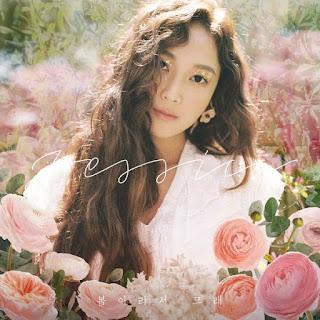 Download Lirik Jessica – It's Spring (봄이라서 그래)
