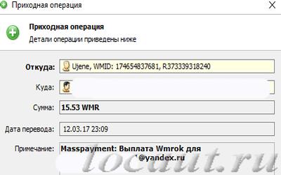 15,53 рублей