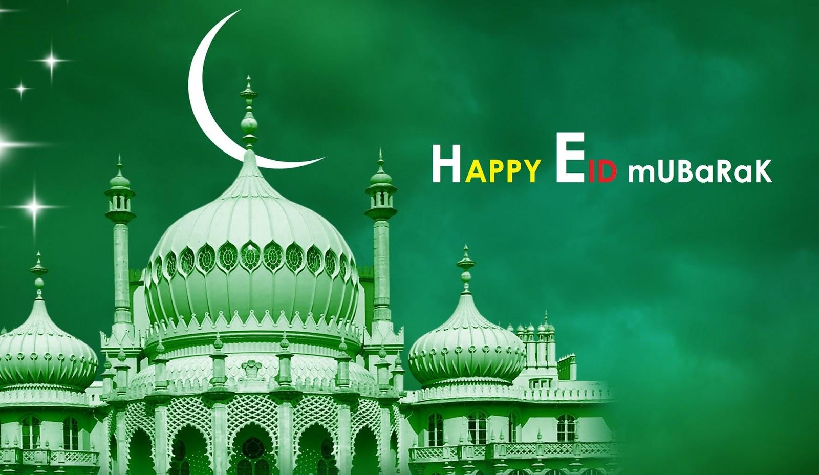 Eid Mubarak 2016 Hd Wallpaper Free Download Zaib Abbasi