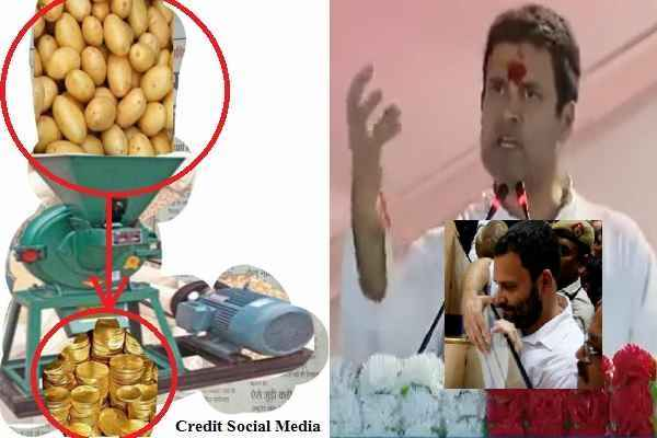 rahul-gandh-gold-making-from-aloo-video-viral-people-make-fun