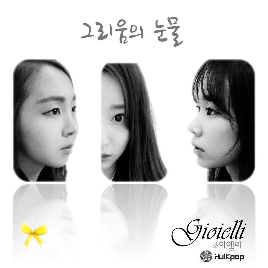 [Single] Gioielli – Tears Of Longing
