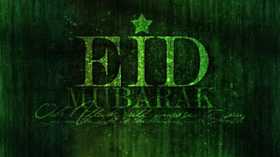 best eid mubarak greetings message