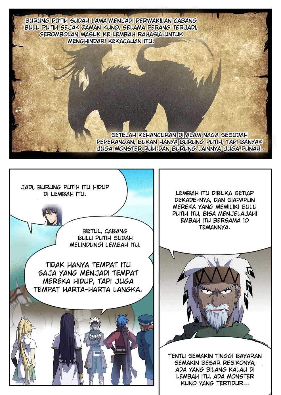 Manga Hunter Age Chapter 221 gambar ke-13