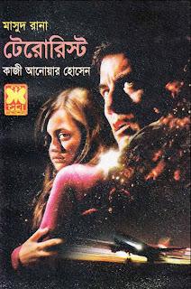 Terrorist (Masud Rana 414) free pdf download