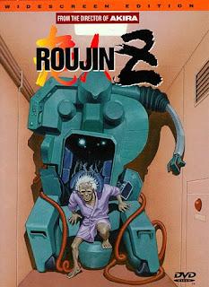 Roujin Z (1991) พลังเหนือมนุษย์