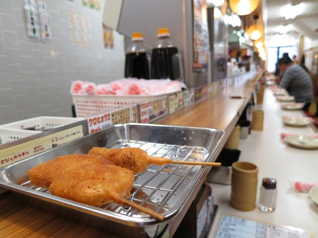 Osaka consult best food in osaka japan for Food bar consult