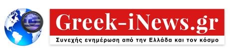 Greek-iNews.ελ