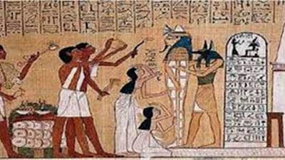 لوحة فرعونية