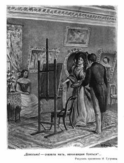 illjustracii-povest-portret-gogol-risunki