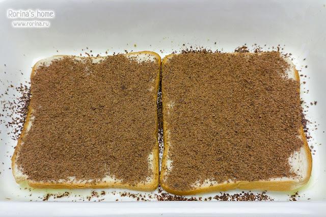 Хлеб с шоколадом в духовке