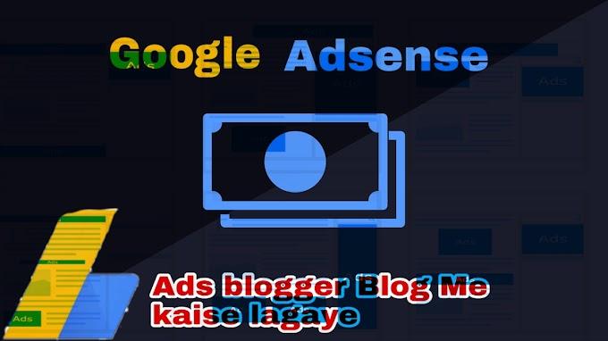 Adsense Ads Blog Me Kaise Lagaye Ki Puri Jankari In Hindi