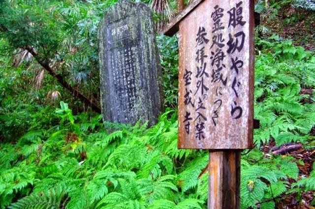 templo, xintopista, assombração, fantasmas, japão, locais, assustadores