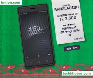 grameenphone-GP-Walton-Primo-E8i-3G-3500Tk-Made-in-Bangladesh-Phone-1GB-Internet-1GB-Facebook-Free