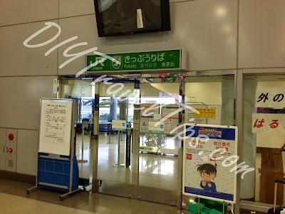 Kansai Airport JR office close up shot