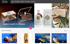 GREEK QUALITY PRODUCTS