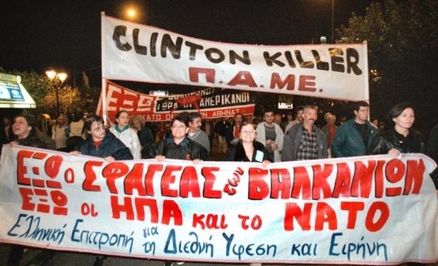 Το κύκνειο άσμα του Obama στην πτωχευμένη Ελλάδα