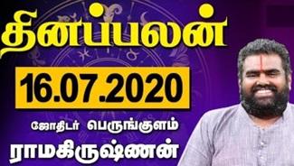 Raasi Palan 16-07-2020 | Dhina Palan | Astrology | Tamil Horoscope