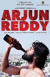 Arjun Reddy: Telugu Movie Budget, Profit & Hit or Flop on Box Office Collection