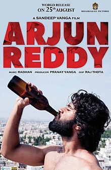 Vijay Deverakonda , Shalini 2017 Movie Arjun Reddy highest grossing at box office wikipedia