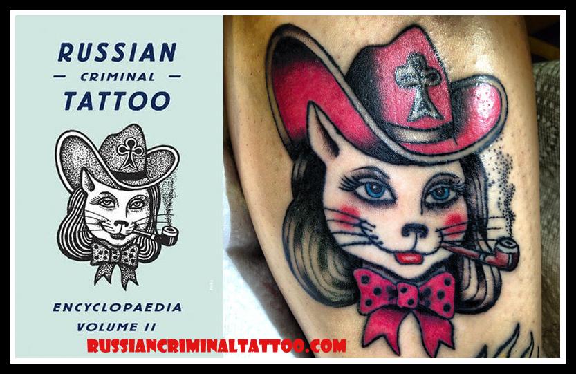 Russian Criminal Tattoo Photosmeanings Of Tattoovor V Zakonestars