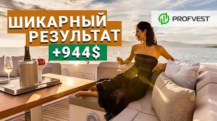Отчет инвестирования 22.06.20 - 28.06.20: Наш портфель 10584,30$, прибыль 944,58$ (8,92%)