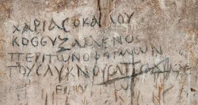 Ancient word puzzle found in Smyrna