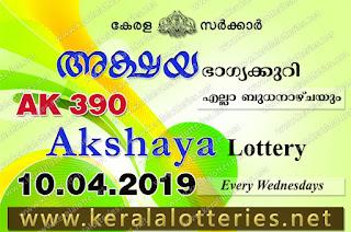 KeralaLotteriesresults.in, akshaya today result: 10-04-2019 Akshaya lottery ak-390, kerala lottery result 10-04-2019, akshaya lottery results, kerala lottery result today akshaya, akshaya lottery result, kerala lottery result akshaya today, kerala lottery akshaya today result, akshaya kerala lottery result, akshaya lottery ak.390 results 10-04-2019, akshaya lottery ak 390, live akshaya lottery ak-390, akshaya lottery, kerala lottery today result akshaya, akshaya lottery (ak-390) 10/04/2019, today akshaya lottery result, akshaya lottery today result, akshaya lottery results today, today kerala lottery result akshaya, kerala lottery results today akshaya 10 04 19, akshaya lottery today, today lottery result akshaya 10-04-19, akshaya lottery result today 10.04.2019, kerala lottery result live, kerala lottery bumper result, kerala lottery result yesterday, kerala lottery result today, kerala online lottery results, kerala lottery draw, kerala lottery results, kerala state lottery today, kerala lottare, kerala lottery result, lottery today, kerala lottery today draw result, kerala lottery online purchase, kerala lottery, kl result,  yesterday lottery results, lotteries results, keralalotteries, kerala lottery, keralalotteryresult, kerala lottery result, kerala lottery result live, kerala lottery today, kerala lottery result today, kerala lottery results today, today kerala lottery result, kerala lottery ticket pictures, kerala samsthana bhagyakuri,