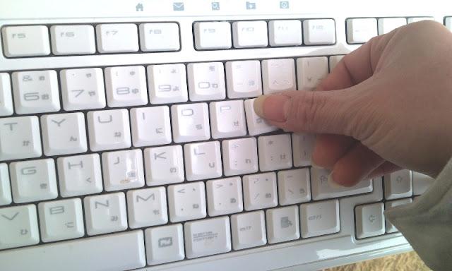 エレコム製ワイヤレスキーボード TK-FDP 001WH。Linux熟女、キーボードを修理。