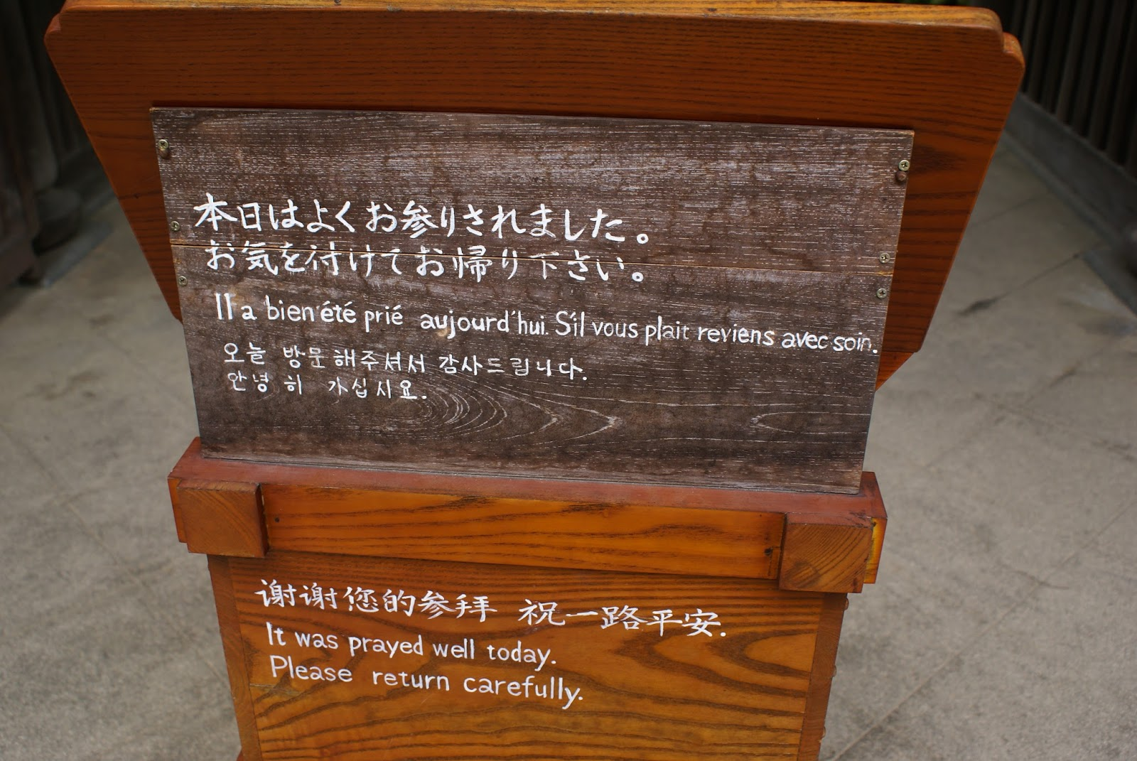 daisho-in buddhist temple japan miyajima franponais itsukushima