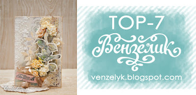 http://venzelyk.blogspot.com/2015/03/12.html