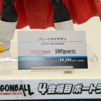 S.H.Figuarts Great Saiyaman de Dragon Ball Z