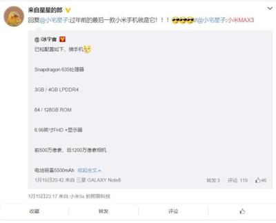 Bocoran Spesifikasi Xiaomi Mi Max 3, diperkirakan Akan Tampil Dengan Layar 7 inci rasio 18: 9