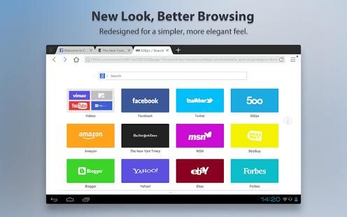 تحميل متصفح يوسى براوزر 2017 - Download UC Browser أخر إصدار مجانا وبرابط مباشر