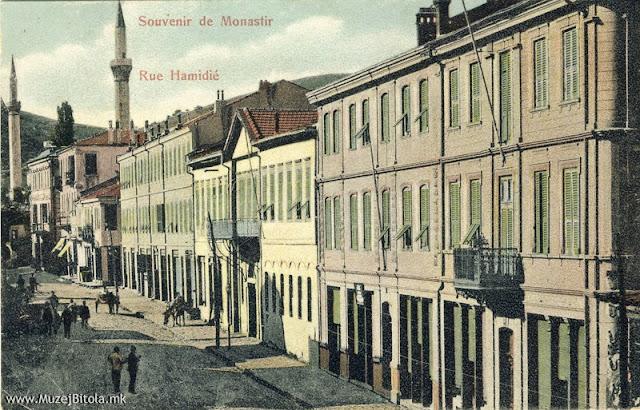 "Улицата ""Хамидие"" во почетокот на 20 в."