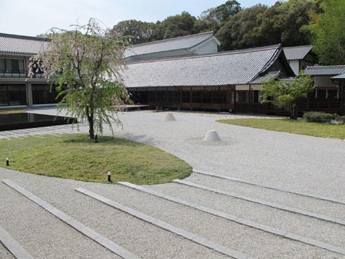 Koshoji Temple Gardens