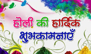download%2B%25281%2529 - Best Holi Shayari Images all time