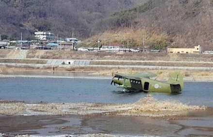 Pesawat Militer Korea Selatan Alami Kecelakaan