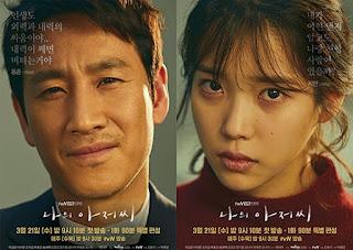Drama Korea My Mister (My Ajusshi) Episode 13 Subtitle Indonesia