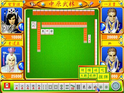 經典霹靂布袋戲知名人物語音配音,霹靂麻將(PILIMAJ) 繁體中文綠色免安裝版!