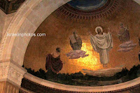 Church of the Transfiguration, Mount Tabor, Jerusalem,Israel, Travel, Attractions