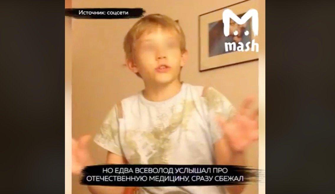Подросток, который приехал из США к родителям на каникулы в Москву