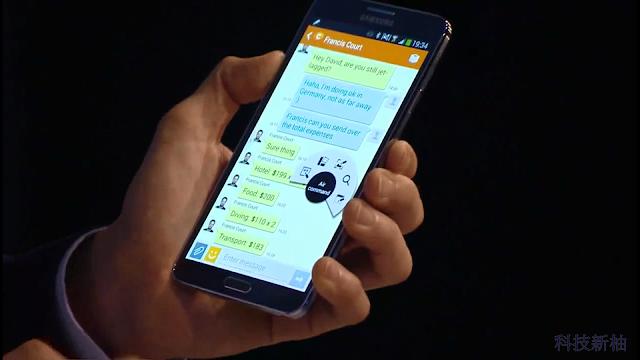 詳盡報導 SAMSUNG Galaxy Note 3、Note 10.1、 Galaxy Gear 發表會內容 Galaxy+Note+App++-32