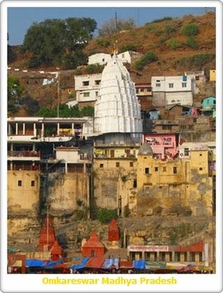 Omkareshwar Jyotirlinga   Omkareshwar Madhya Pradesh