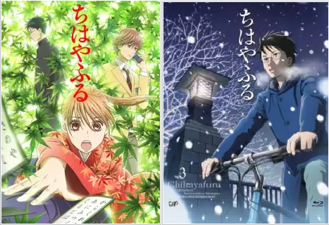 Download Chihayafuru Batch Subtitle Indonesia