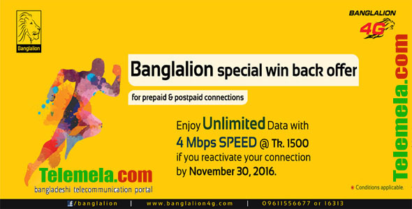 Banglalion WiMAX Reactivation Offer
