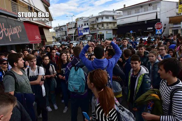 Πορεία διαμαρτυρίας μαθητών στο Ναύπλιο (βίντεο)